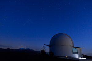 Camping Clair de Lune : Observatoire